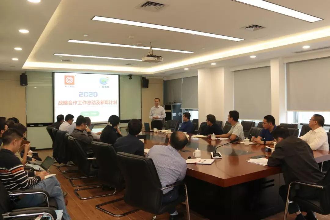 廣墾畜牧與廣西商大戰略合作溝通會在廣州召開